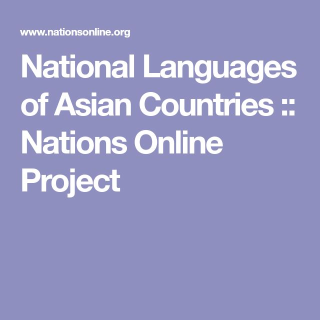 National Languages of Asian Countries :: Nations Online Project