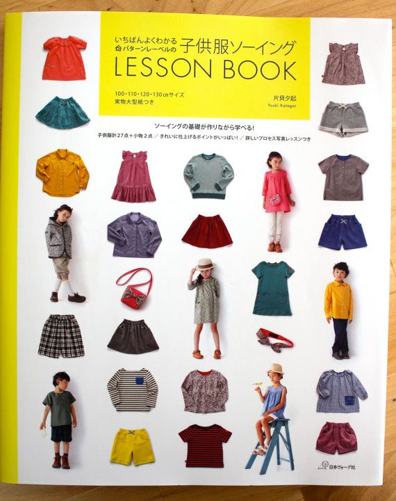 Japanese Craft Sewing Book  Sewing Kid's Clothes by MissMatatabi, $21.00