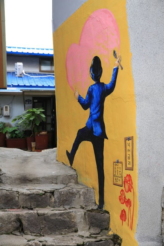 Best Street Art Seoul Korea Images On Pinterest Seoul - 17 amazing works of 3d street art