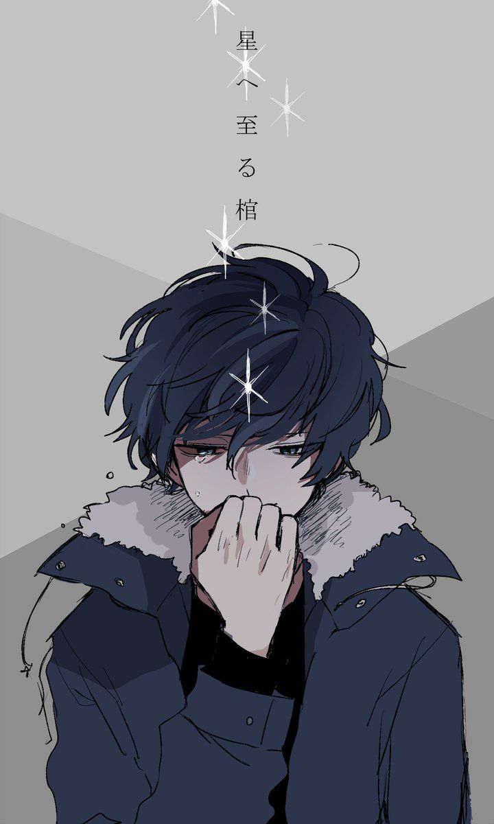 Blue Sad Anime Boy Aesthetic - Viral and Trend