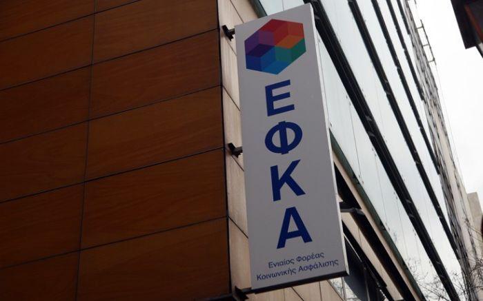 ΕΦΚΑ: Νέες αλλαγές – Ποιοι θα πληρώσουν περισσότερο - http://www.vimaorthodoxias.gr/nea/efka-nees-allages-pii-tha-plirosoun-perissotero/