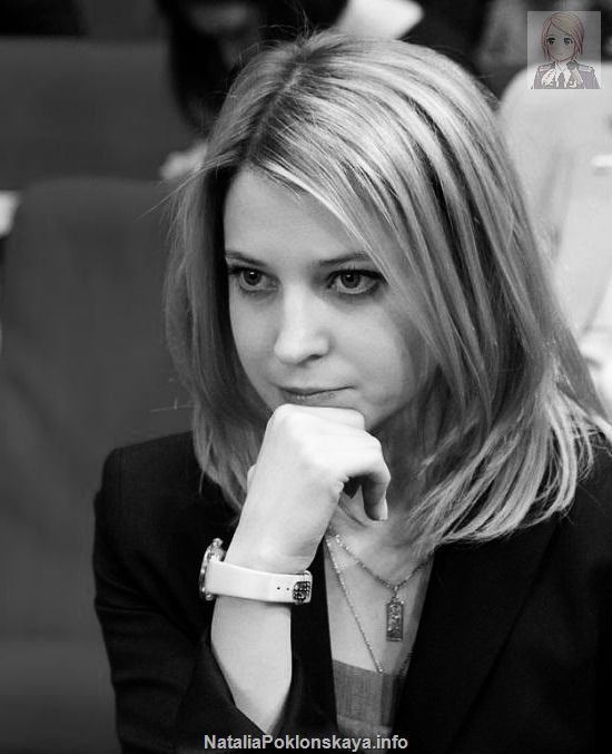 Poklonskaya became the youngest ever female genera        Natalia Poklonskaya, Summer 2016 ... 25  PHOTOS        ... Recently there have been a lot of changes in Natalia's' life        Posted from:          http://softfern.com/NewsDtls.aspx?id=1112&catgry=4            #SoftFern Health and Beauty News, #Yukio Hatoyama, #Natalia's new hair style, #Poklonskaya, #celebrity on Facebook, #Natalia Poklonskaya in 2015, #colonel Natalia Poklonskaya, #Natalia Poklonskaya hot