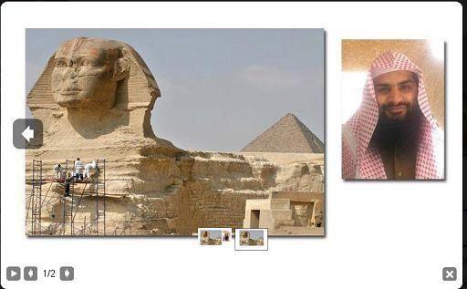 """Imam kwaitiano: demolire piramidi Egitto """"dovere"""" dei musulmani - Yahoo Notizie Italia"""