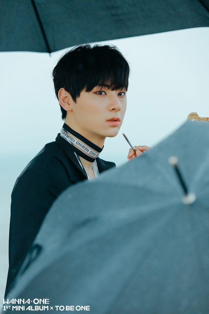 Wanna One 황민현 (Hwang Minhyun)