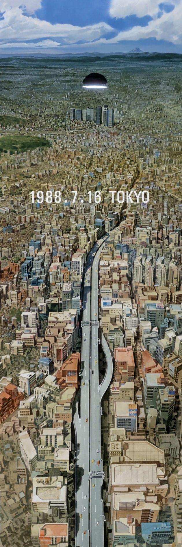 Background art from Katsuhiro Otomo's Akira
