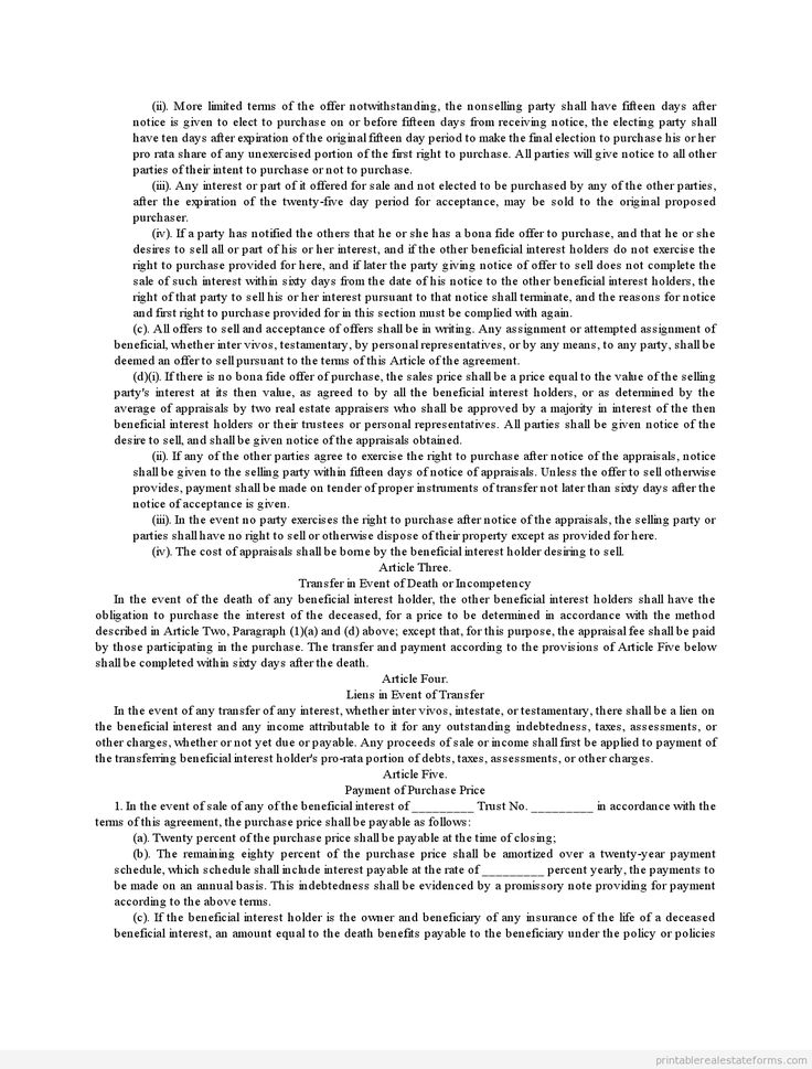 Printable complex beneficiary agreement template 2015