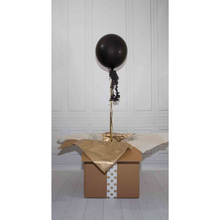 Black Opaque Balloon - LIMITED EDITION