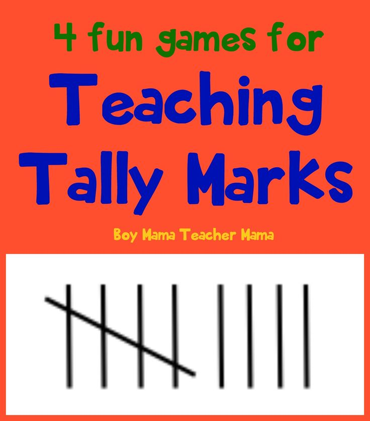 4 Fun Games for Teaching Tally Marks Tally marks are fun to teach and a very useful tool! Here is a round-up of the tally mark games we have shared over the past two years. Tally Mark Memoryand I…