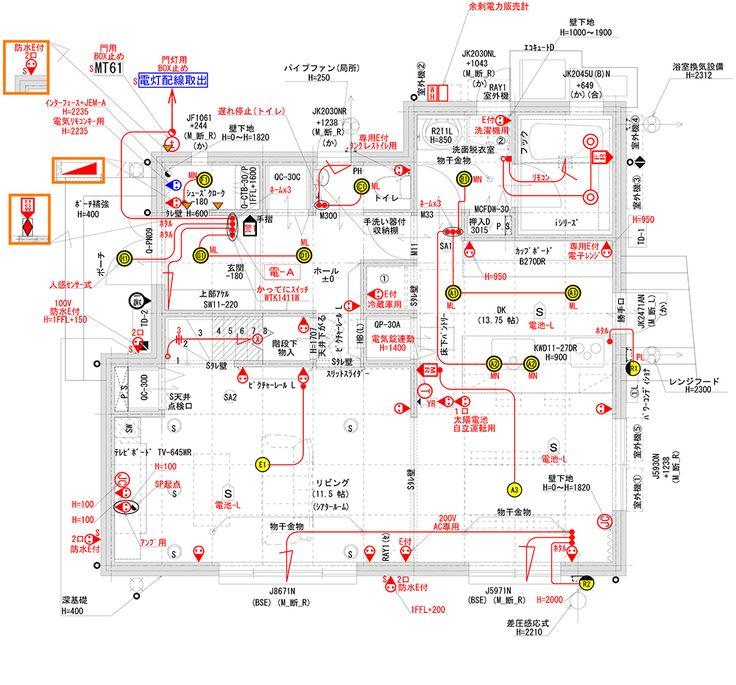 I Smart 最終電気図面 一条工務店i Smart ドタバタ 家づくり 一条工務店i Smart ドタバタ 家づくり 電気配線図 電気 設計図面
