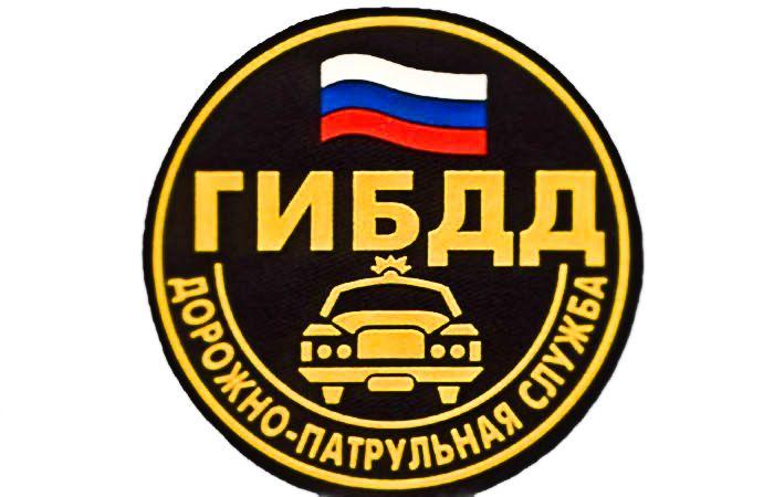 В Крыму произошло 6 ДТП: 6 человек травмированы 1 погиб