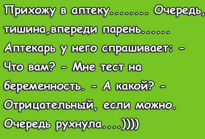 Марта детская, смешные анекдоты про кавказцев в картинках