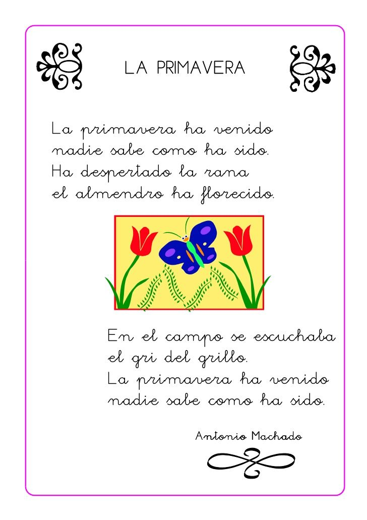 Poesias Infantiles Poesias Infantiles Poesia Para Ninos Lectura De Comprension