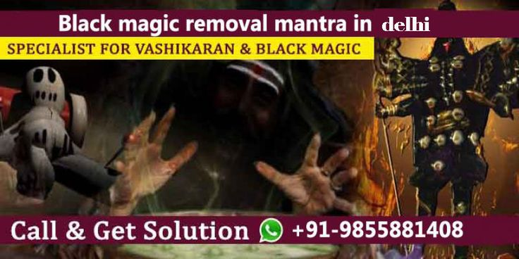 with the help of black magic we can get rid of our all types of love problems in our life because of #blackmagic work on mind control process and attract someone. Black magic is also used to gain control over the mind of anyone you want to control. When you get control over anyone's mind you can do whatever you want to do with that person. http://www.lovevashikaranpandit.com/location/Black-magic-removal-mantra-in-delhi.html