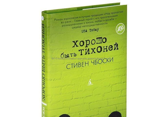 Книги 8 класс скачать бесплатно украина