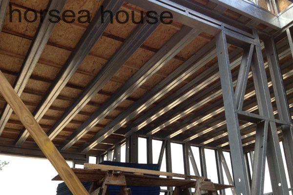 horsea steel ceiling constructure
