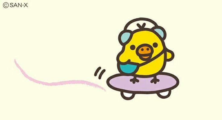 tanabata emoji
