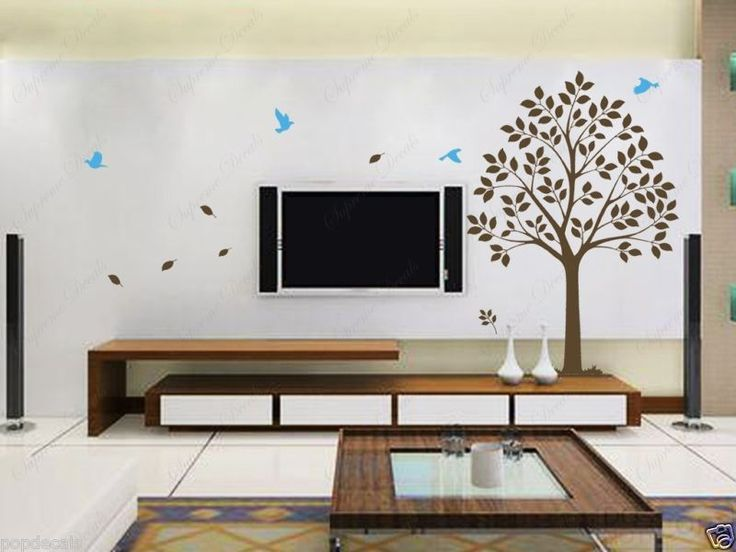 The Wall Decals For Living Room Of Our Collection Are Extremely Useful For  You, And