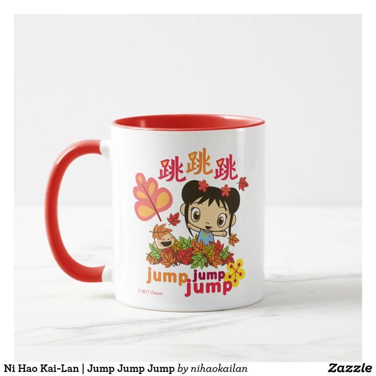 Ni Hao Kai-Lan | Jump Jump Jump. Regalos, Gifts. Producto disponible en tienda Zazzle. Tazón, desayuno, té, café. Product available in Zazzle store. Bowl, breakfast, tea, coffee. #taza #mug