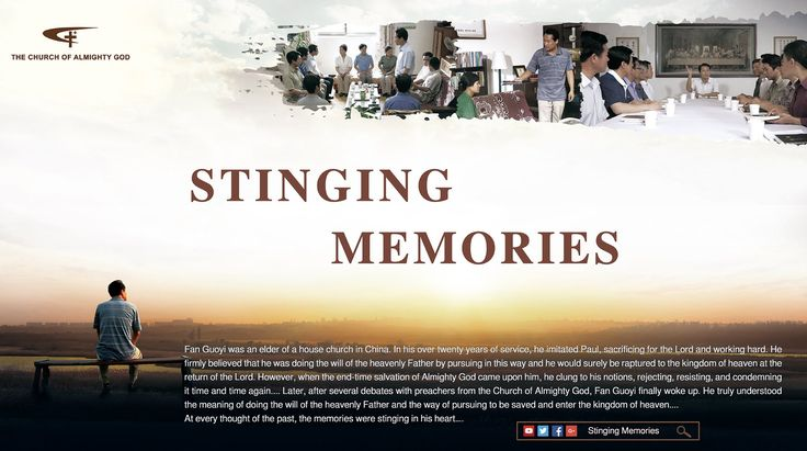 "Soul Searching | Gospel Movie ""Stinging Memories"""