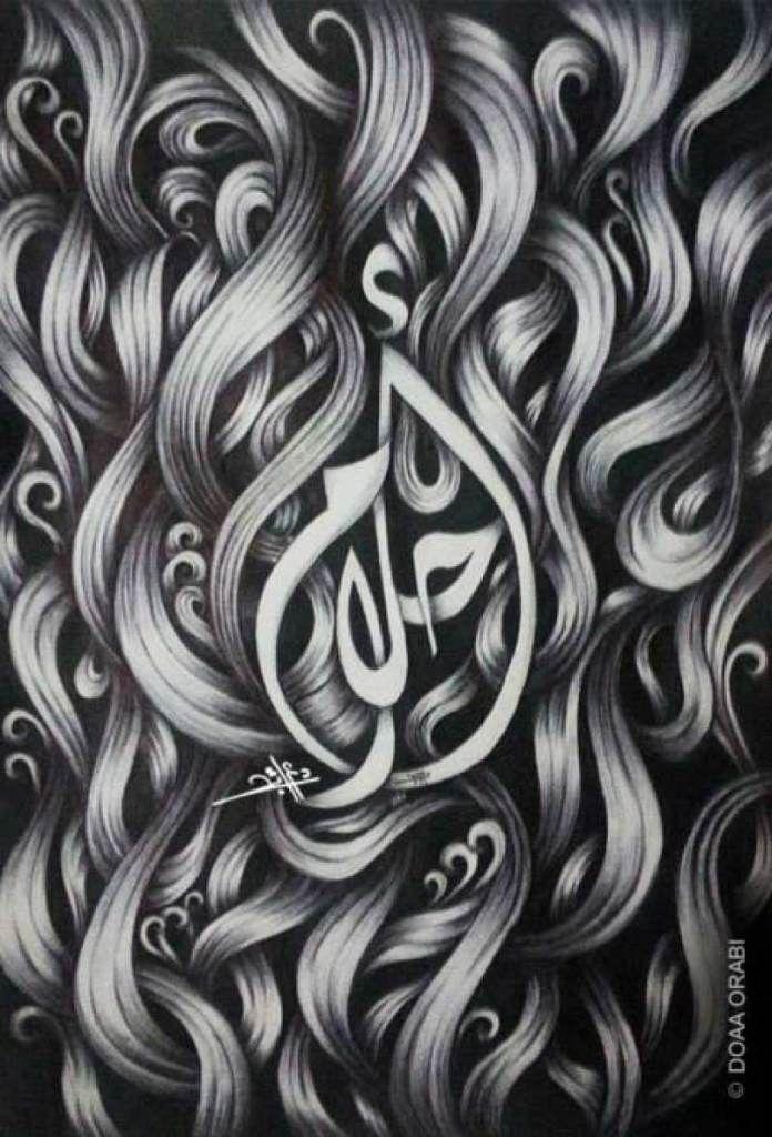 """كاليغرافى الخط العربى لدعاء عرابى باسم """"أحلام"""" ودمج التصميم بالكلمات   #الخط_العربي #calligraphy #arabic #تصميم"""