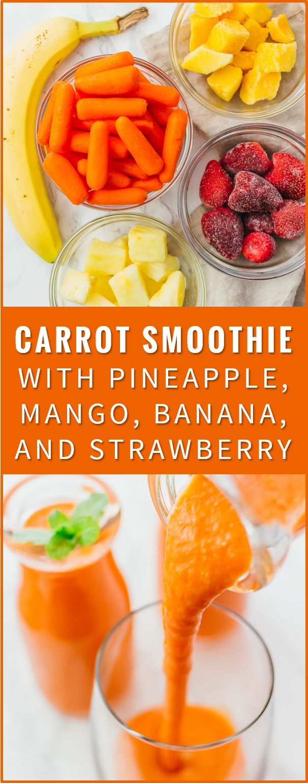 This carrot smoothie is a healthy and filling breakfast, filled with fruits such as pineapples, bananas, mangoes, and strawberries. recipe, detox, bowl, orange, apple, spinach, for kids, vegan, for weight loss, easy, green, fruit via @savory_tooth