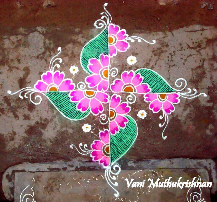 My Kolam