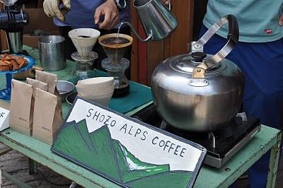 shozo alps coffee | around the coffee | Pinterest