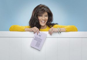 Julie Chen Addresses Racism On Big Brother 2013 On The Talk | Big Big Brother