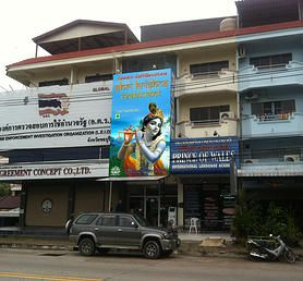 ISKCON Pattaya, Shri Krishna Restaurant, Govinda's Pattaya