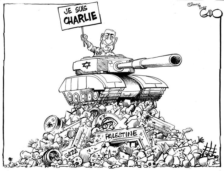 The true ugly face of İsrael policy against poor Palestine