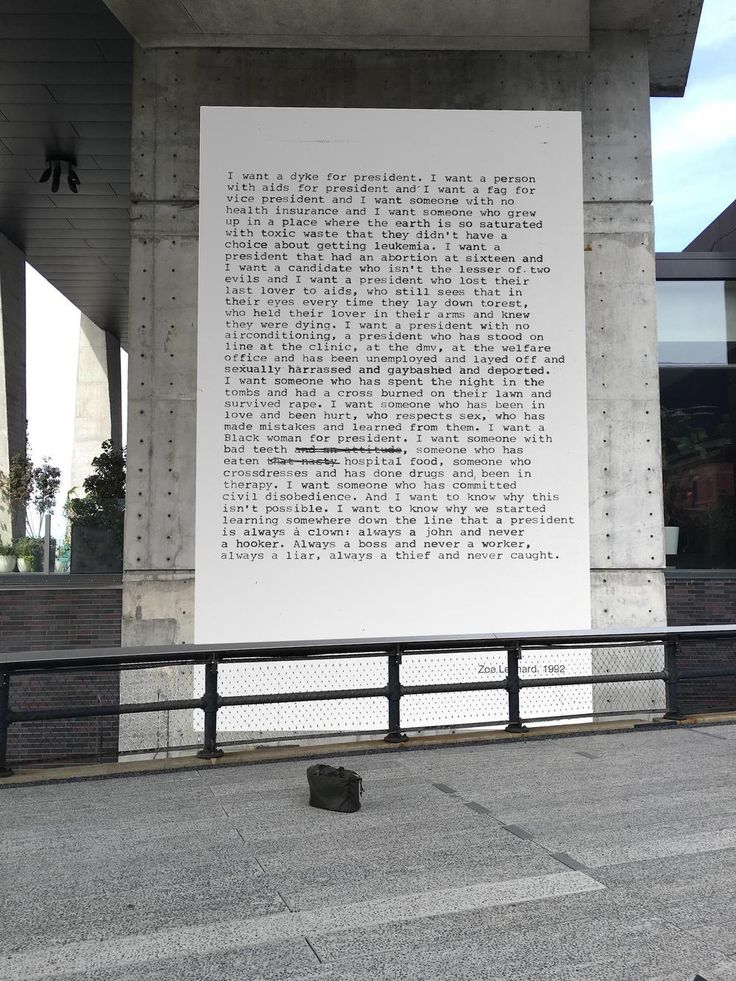 This Radical Feminist Poem Is Now a Giant-Ass Art Installation   VICE   United States