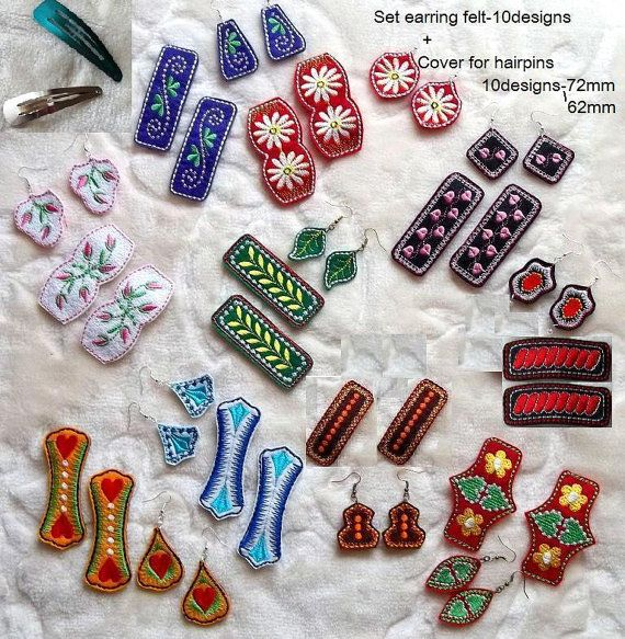 Earrings+cover for hairpins- felt - Machine embroidery digitization.INSTANT DOWNLOAD