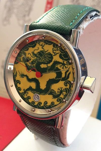 Alain Silberstein Dragon Series LIMITED EDITION Complete Plus Bracelet watch - http://menswomenswatches.com/alain-silberstein-dragon-series-limited-edition-complete-plus-bracelet-watch/ COMMENT.