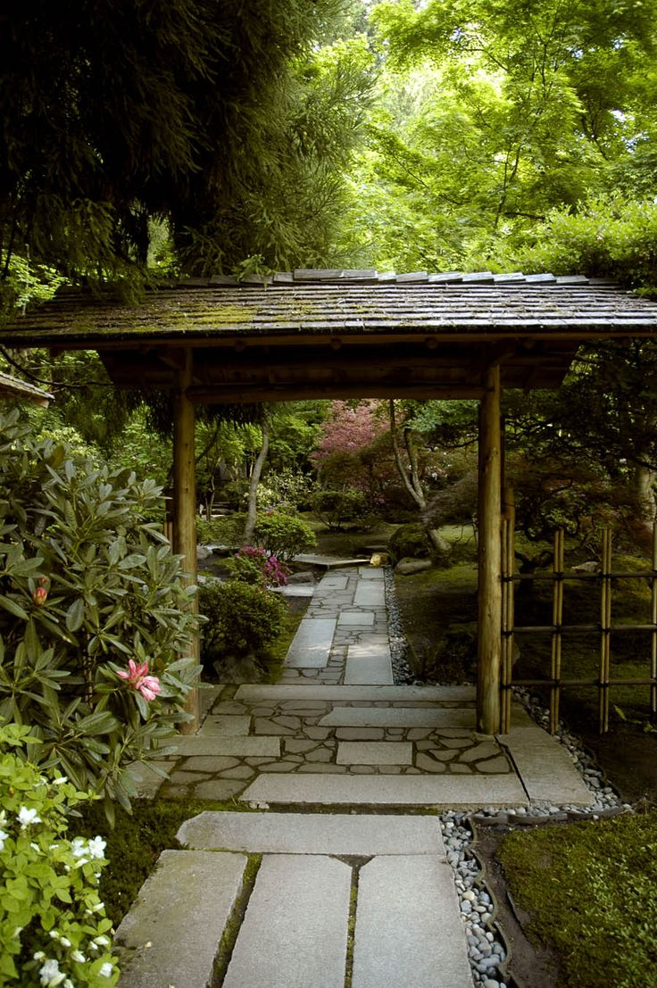 Portland Japanese Garden, Portland, OR. The path widens at the stopping  point