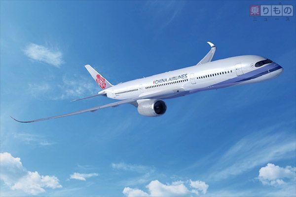 「JALとチャイナエアの提携が驚きのワケ 「アライアンスを越えたコードシェア」とは?」の写真 | 乗りものニュース