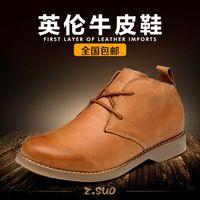 Primavera y otoño recién llegado populares men ' s casual trend cuero genuino para hombre botas de herramientas hombre estilo británico
