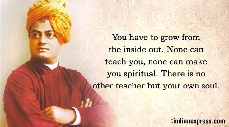 Swami Vivekananda, Best quotes of Swami Vivekananda, motivational quotes, motivational quotes of Swami Vivekananda, Swami Vivekananda Jayanti, Swami Vivekananda Quotes, Swami Vivekananda Birthday, Swami Vivekananda Images, Swami Vivekananda Photos, Swami Vivekananda Speech, Swami Vivekananda Youth Day, Swami Vivekananda Thoughts
