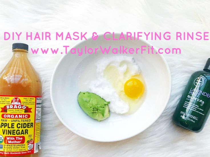 DIY Protein Hair Mask and Clarifying Rinse #naturalbeauty #hair