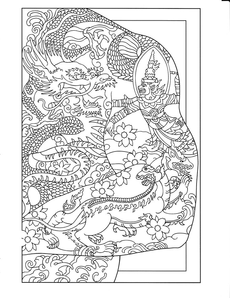 Printable Coloring Page Body