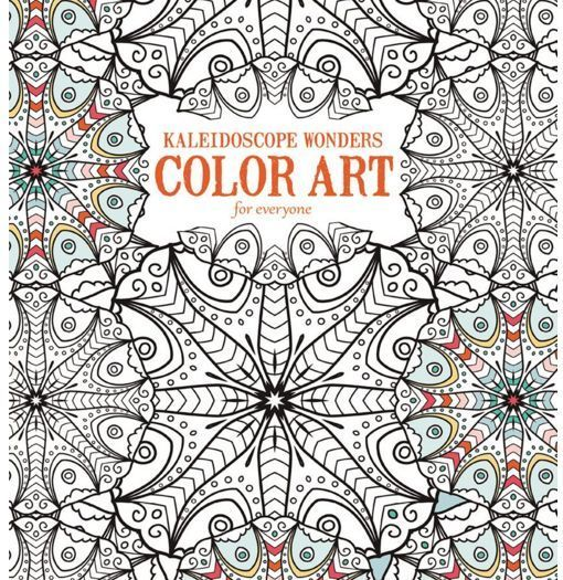 Coloring Book Page Adult Kaleidoscope Wonders Magic Artistic Drawing Relax Cool