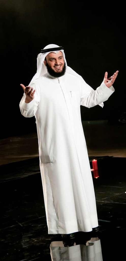 The Qari' (Quran Reciter) Sheikh Mishary al-Afasy, I love to ...