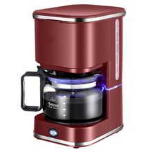 US $72.11 Americano Cafe maker household automatic drip commercial tea coffee making machine coffee grinding machine. Aliexpress product