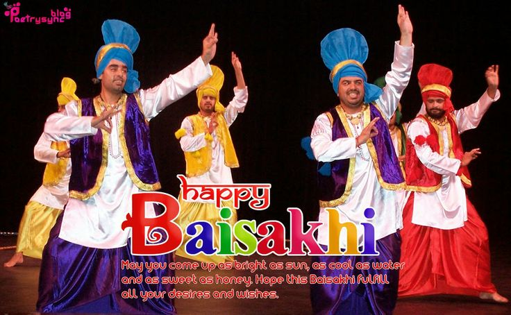 Happy Baisakhi 2014 Wishes eCard Image with SMS Messages and Punjabi Bhangra