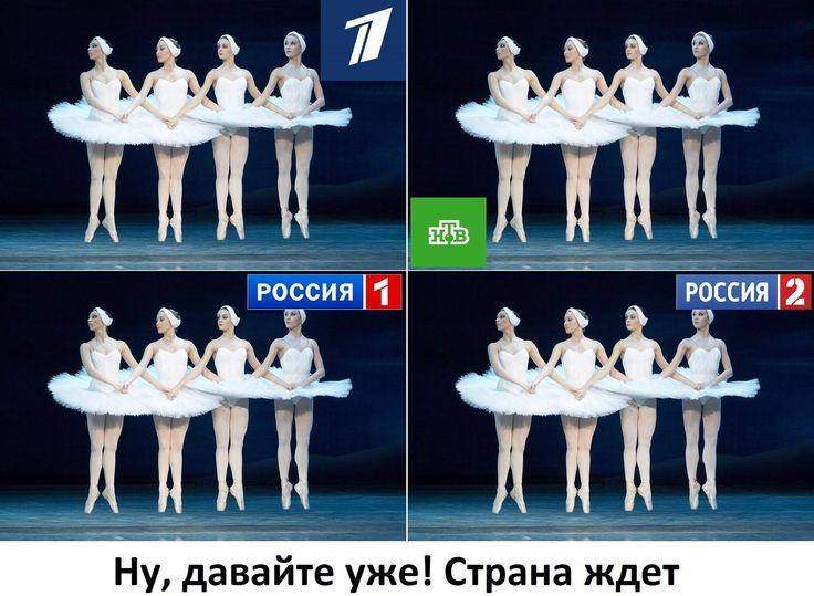Пeрзидент Роисси (@KermlinRussia) | Твиттер