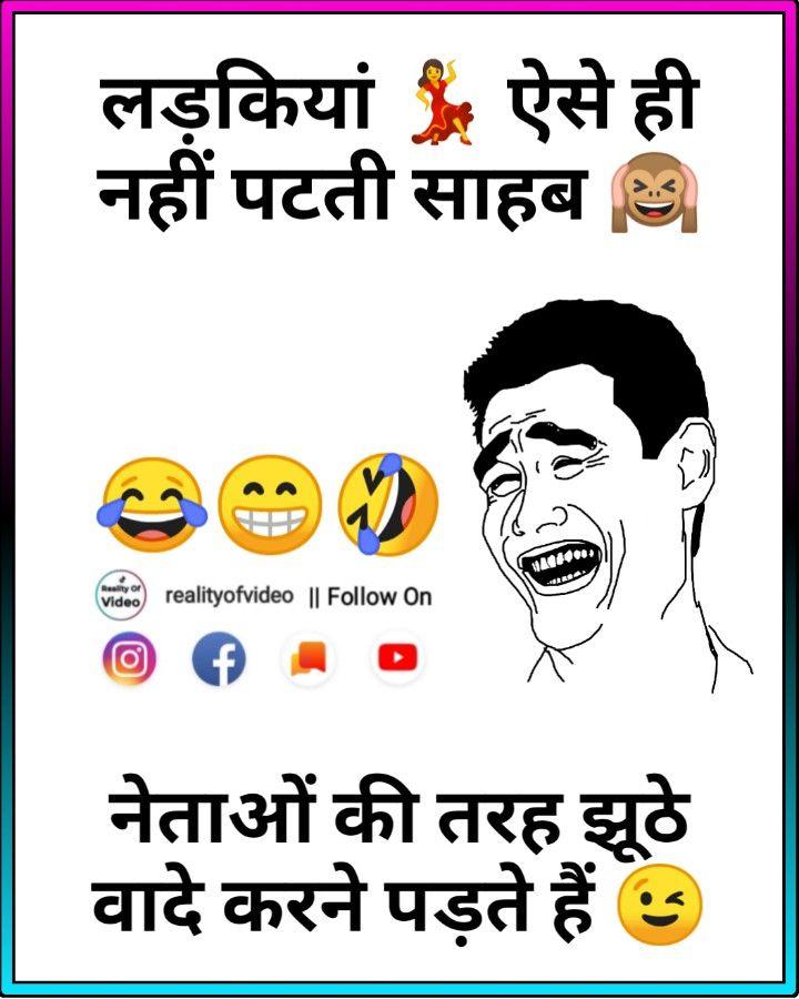 Funny jokes in hindi porn, shemale tubes black
