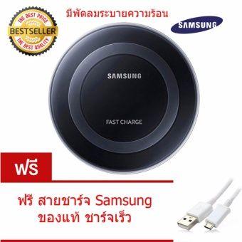 รีวิว สินค้า Wireless Fast Charge Charger Charging Pad EP-PN920 Built-in Cooling Fan For Samsung Galaxy Note5 S6 Edge Plus ⚽ ลดราคา Wireless Fast Charge Charger Charging Pad EP-PN920 Built-in Cooling Fan For Samsung Galaxy Note5 S6  คูปอง   special promotionWireless Fast Charge Charger Charging Pad EP-PN920 Built-in Cooling Fan For Samsung Galaxy Note5 S6 Edge Plus  สั่งซื้อออนไลน์ : http://online.thprice.us/kKEHj    คุณกำลังต้องการ Wireless Fast Charge Charger Charging Pad EP-PN920 Built-in…