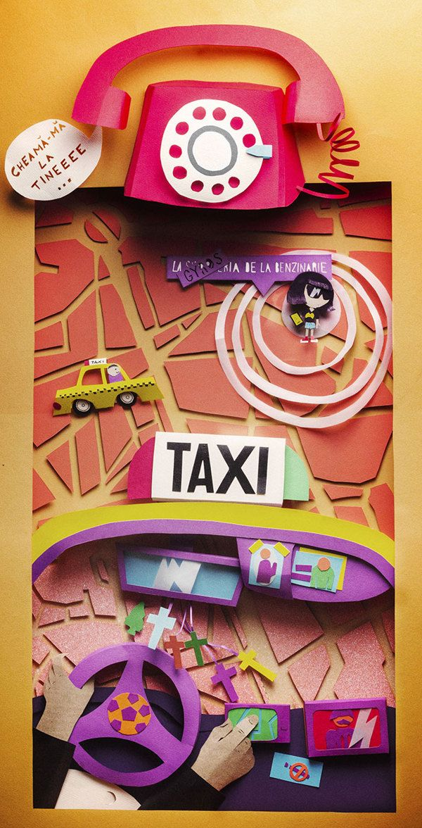 taxi! by wanda hutira, via Behance...great inspiration for a book report project.