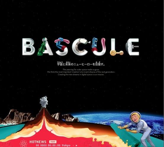 http://www.bascule.co.jp/