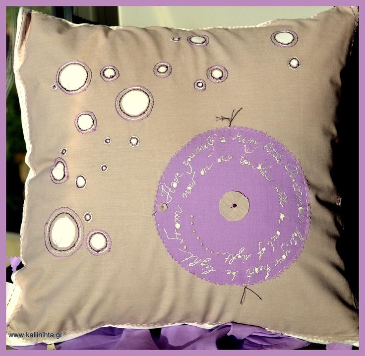 Beige and Purple, 40x40 cm decorative pillow