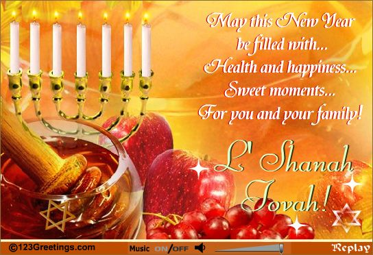 rosh hashanah greetings for gentiles